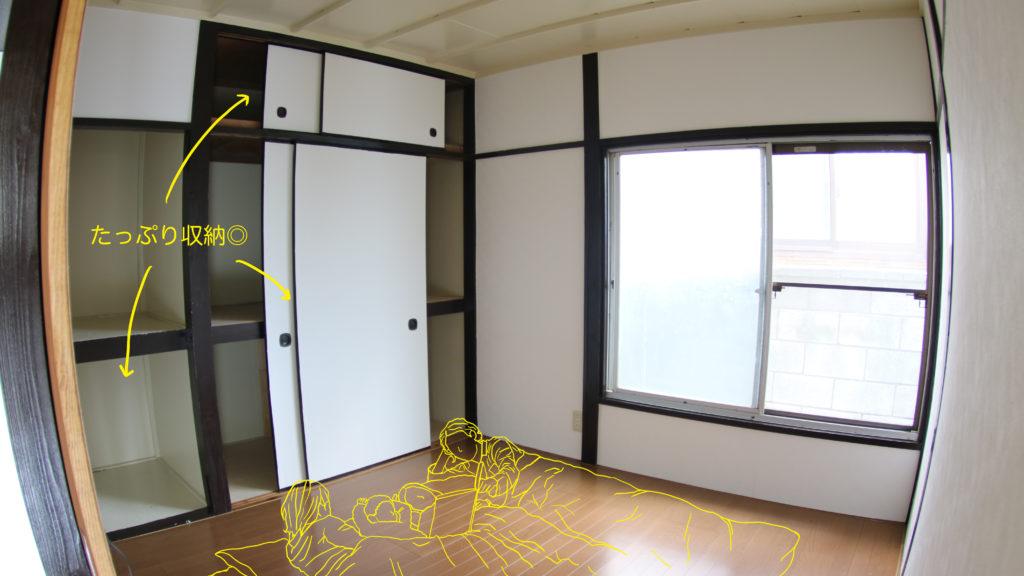 19-2_wakagi_house